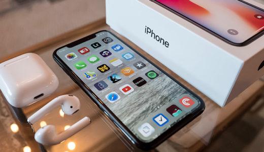 iPhoneを売る前にやること7つ!準備をしっかりして買取価格を高くする