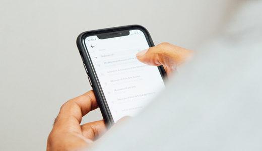 iPhoneの電話アプリ「よく使う項目」の登録・削除・並び替え