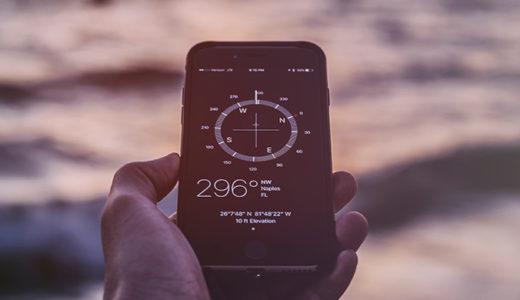 【iPhone】コンパスの動きがおかしいときの対処法