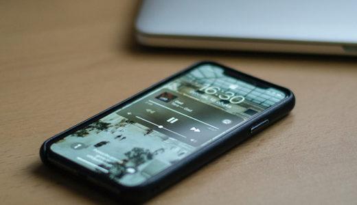 iPhoneのロック画面に通知を表示/非表示にする方法