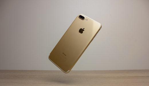 iPhoneでやっておくべきセキュリティ対策7つ