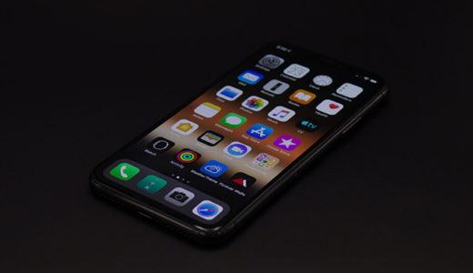 【iPhone】アプリの削除をロック!勝手に削除できないようにする設定方法