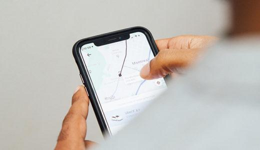 iPhoneで位置情報を共有する方法!アプリで現在地や目的地を送信