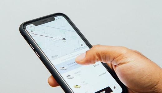 【iPhone】位置情報の履歴を確認・削除する方法