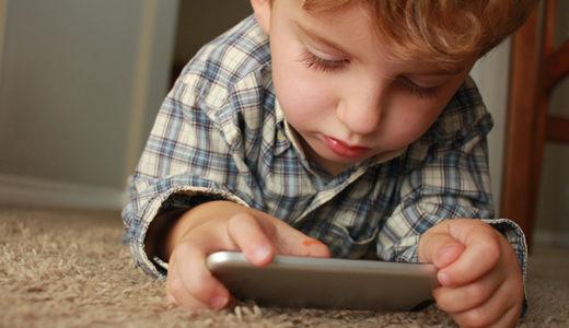iPhoneのアプリ使用時間の確認と制限をかけるをする方法