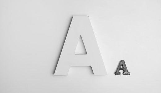 iPhoneの文字サイズを変更!大きくする・小さくする方法