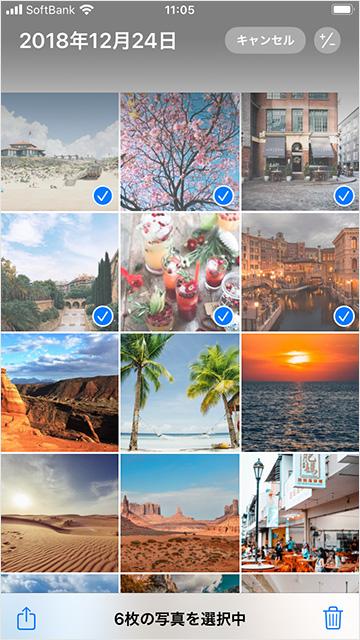 写真を選択
