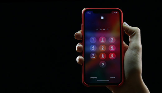 iPhoneのパスコード変更方法|4桁・6桁・カスタム設定