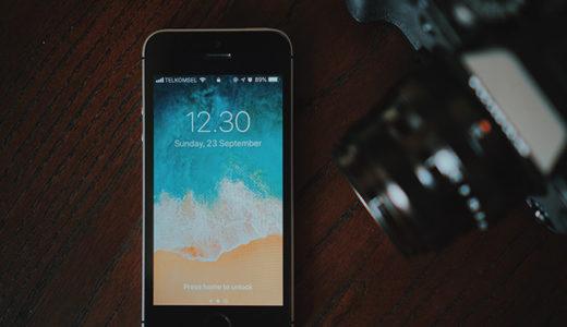 iPhoneの通知をオフにする方法!アプリ毎・一括の設定