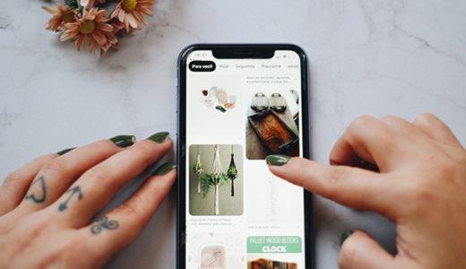 iPhoneでPDFファイルを保存する方法|保存先として利用できるアプリ