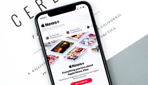 【iPhone】アプリのダウンロード履歴を確認/削除する方法