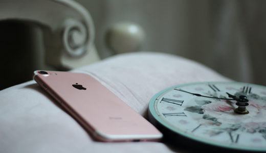 【iPhone】おやすみモード中はアラーム・電話の着信音は鳴るのか?