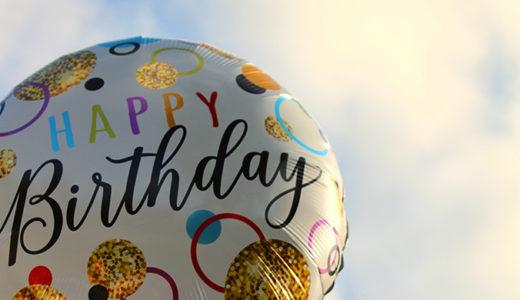 iPhone標準カレンダーに誕生日を表示/非表示にする方法
