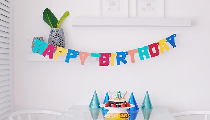 iPhone誕生日通知