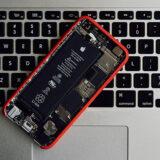 iPhoneのバッテリー交換の目安は3つ!最大容量(%)の確認方法