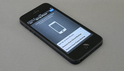 iPhoneのバッテリー交換はどこでできる?おすすめの修理店を紹介